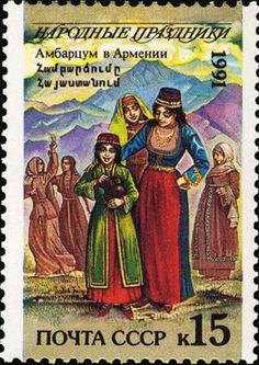 Почтовые марки СССР 1991 года