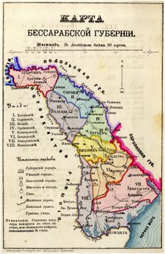 Bessarabia Governorate, 1883 now parts of Moldova File:Russian Bessarabia, Republica Moldova, World War I, Wikimedia Commons, Family History, My Children, Romania, Planer, Europe, Ancestry