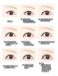 レペゼンヤンデレ on in 2020 Anime Eye Makeup, Beauty Makeup, Hair Beauty, Girls Secrets, Asian Eyes, Girl Photography, Makeup Looks, Beauty Hacks, Make Up