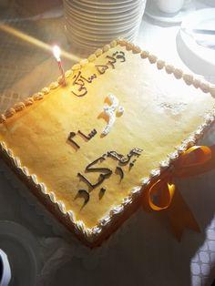 کیک تولد 5 سالگی برسام  جای همه دوستان خالی