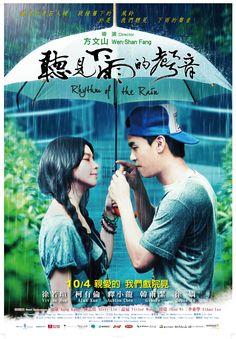 Rhythm of The Rain Movie Poster 聽見下雨的聲音 電影海報 - Imgur
