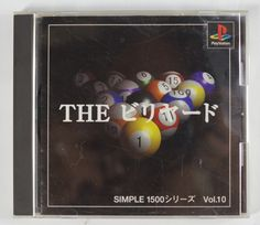 #PS1 Japanese :  Simple 1500 Series Vol. 10: The Billiard SLPS-02030 http://www.japanstuff.biz/ CLICK THE FOLLOWING LINK TO BUY IT ( IF STILL AVAILABLE ) http://www.delcampe.net/page/item/id,0374745640,language,E.html