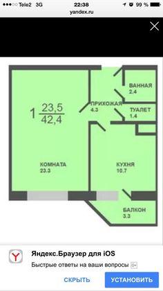 Продам квартиру в Тюмени 89088634772   Арктическая 7 корпус 1 кв.193, 1 800 000, 35.3 кв.м , 3 этаж 2015 года