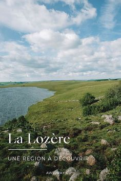 Why you are going to want to discover Lozère – Awwway Week End France, Lyon, France Photos, Picture Postcards, Europe Destinations, Cheap Travel, France Travel, Travel Around, Travel Inspiration