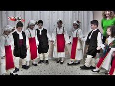ΓΝΩΜΗ ΚΙΛΚΙΣ ΠΑΙΟΝΙΑΣ: Video: Χριστουγεννιάτικη γιορτή των χορευτικών τμη...