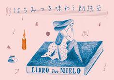 hisae maeda news: LIBRO por MIELO はちみつを味わう朗読会