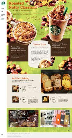 新商品情報 ロースト ナッティ チェスナッツ ラテ & フラペチーノ®|スターバックス コーヒー ジャパン