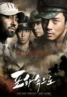 71: Into the Fire . . . . One of the best war movies of all time!! Even my mother enjoyed it!! :)