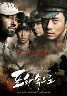 71 - Into The Fire - 포화속으로 / 포화 속으로 #KoreanMovie