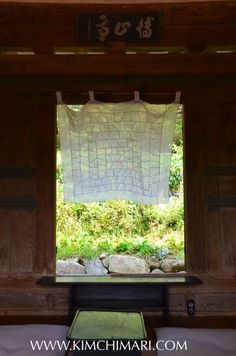 A  window at the Andong Traditional Korean Historical Home.  | Kimchimari.com