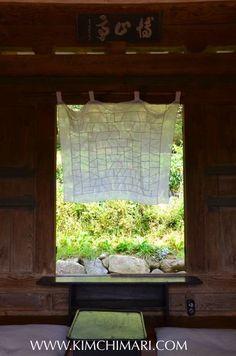 A  window at the Andong Traditional Korean Historical Home.  | Kimchimari.com