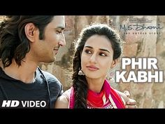 Phir Kabhi Lyrics from MS Dhoni movie: Phir Kabhi song is sung by Arijit Singh for MS Dhoni The Untold Story starring Sushant Singh Rajp. Dj Songs List, Hit Songs, News Songs, Latest Video Songs, Best Video Song, Bollywood Music Videos, Latest Bollywood Movies, Ms Dhoni Movie, Old Song Download
