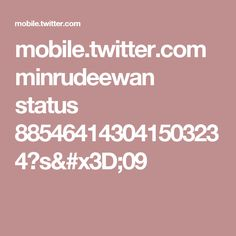 mobile.twitter.com minrudeewan status 885464143041503234?s=09