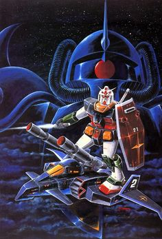 a collection of gundam artwork from around the web Japanese Robot, Gundam Wallpapers, Gundam Mobile Suit, Gundam Seed, Gundam Art, Retro Images, Mecha Anime, Retro Video Games, Mechanical Design
