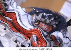 Yamata No Orochi Images, Stock Photos & Vectors | Shutterstock