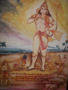 Lord Vishnu, Lord Ganesha, Lord Shiva, Ganesha Art, Art Forms Of India, Hanuman Chalisa, Krishna, Hanuman Images, Sri Rama