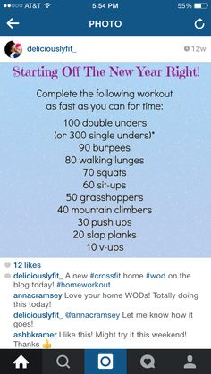 Lunges, Squats, Mountain Climbers, Burpees, Body Weight, You Can Do, At Home Workouts, Push Up, Exercise