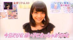 深川麻衣 (Mai Fukagawa-Nogizaka46)