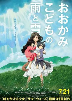 """Wolf Children"", also known as The Wolf Children Ame and Yuki, (おおかみこどもの雨と雪 Ōkami Kodomo no Ame to Yuki in Japan) is a 2012 Japanese animated film directed by Mamoru Hosoda. For the production of the film Hosoda established Studio Chizu, a studio. The Girl Who Leapt Through Time, Studio Ghibli, Cartoon Network, Wolf Children Ame, Mamoru Hosoda, Familia Anime, Kid Movies, Movies 2014, Manga Anime"