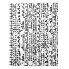 Hunminjeongeum, escritura coreana, 훈민정음, 한글, libro de apuntes