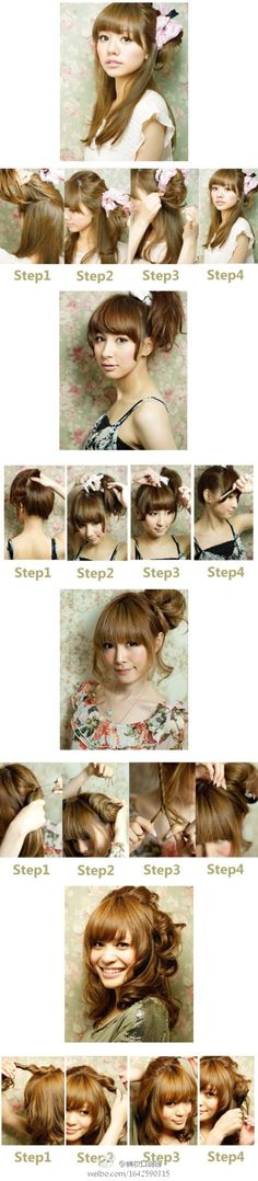 learn about good-looking and practical Japanese hair DIY