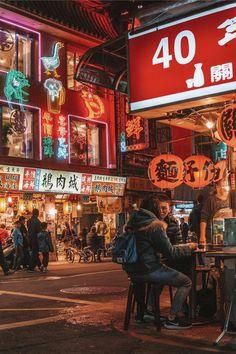 Taiwan's night markets - a photo essay - CK Travels Night Photography, Street Photography, Travel Photography, Photography Basics, Aerial Photography, Landscape Photography, Streetfood Market, Taiwan Night Market, Taipei Taiwan
