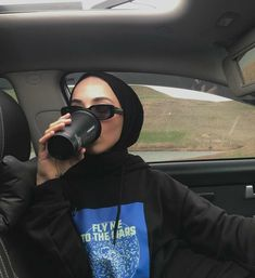 Hijab Fashion Summer, Modern Hijab Fashion, Muslim Fashion, Hijab Casual, Hijab Chic, Hijab Outfit, Cute Couple Outfits, How To Pose, Fashion Poses