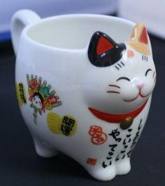 Maneki Neko Mugs. Bringer of fortune and happiness, Lucky Japanese cat Maneki Neko, Crazy Cat Lady, Crazy Cats, Chesire Cat, Japanese Cat, Cat Decor, Teapots And Cups, Cat Mug, Kawaii