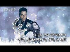 에릭 베네(Eric Benet) & 에일리(Ailee) 윈터 콘서트