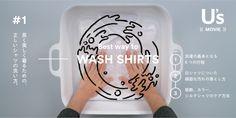インテリア・雑貨、ファッション、メディア・イベント、イラスト、カジュアル、シンプル、スタイリッシュ・おしゃれ、ナチュラル・爽やか、メンズライクのバナー   #1 Best way to wash shirts. 長く美しく着るための、正しいシャツの洗い方。   U's MOVIE   ユナイテッドアローズ公式通販   BANNER LIBRARY Ad Design, Sign Design, Flyer Design, Graphic Design, Movie M, This Is Us Movie, Web Banner Design, Ui Web, Concept Board