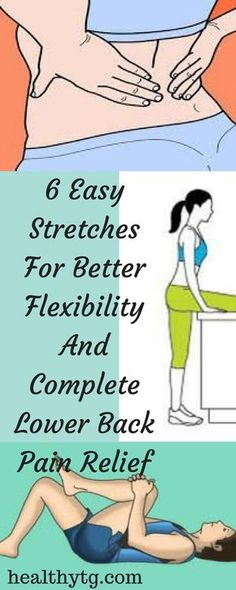 flexibility-complete-lower-back-pain-relief/