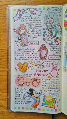 สมุดศิลปะ Piercing matija s piercing celje cenik Bullet Journal Art, Bullet Journal Themes, Book Journal, Japanese Handwriting, Cute Journals, Figure Drawing Reference, Cute Japanese, Scripture Art, Hobonichi