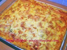 Πίτσα γίγας με αφράτο φύλλο