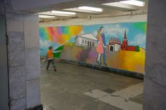 Στάση μετρό Teatralnaya Moscow Metro, World Famous, Most Beautiful, Painting, Art, Art Background, Painting Art, Paintings, Kunst