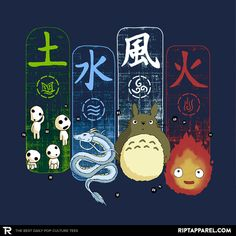Elemental Charms. Inverted Variant T-Shirt - Studio Ghibli T-Shirt is $11 today at Ript!
