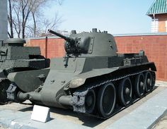 Soviet light tank model 1937 in the Museum of Khabarovsk Ww2 Tanks, World Of Tanks, Red Army, Modern Warfare, Panzer, Armored Vehicles, War Machine, Military Vehicles, Wwii