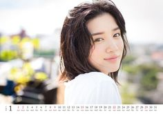 「永野芽郁 オフィシャルカレンダー2017」