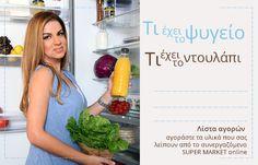 www.mirsini.gr