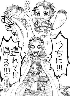 Anime Angel, Anime Demon, Manga Anime, Anime Art, Slayer Meme, Demon Slayer, Nagisa And Karma, Attack On Titan Ships, Demon Hunter