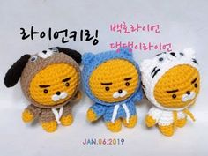 라이언키링/ 코바늘인형 / crochet [비송뜨개] - YouTube Knitted Dolls, Crochet Dolls, Crochet Hats, Kawaii Crochet, Diy Crochet, Hand Knitting, Knitting Patterns, Crochet Patterns, Diy And Crafts
