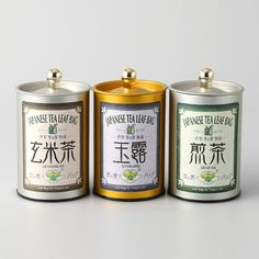 パッケージもおしゃれなお茶特集!缶もおしゃれな日本茶ギフト Tea Packaging, Brand Packaging, Packaging Design, Product Packaging, Tea Design, Japan Design, Matcha Green Tea, Design Crafts, Layout Design