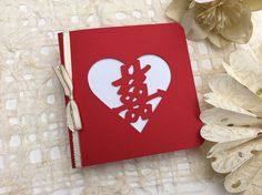 Red and Gold Heart Chinese Wedding Invitation by craftandcrane