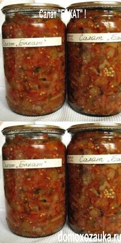 Russian Recipes, Kimchi, Eggplant, Preserves, Pickles, Frozen, Food And Drink, Cooking Recipes, Canning