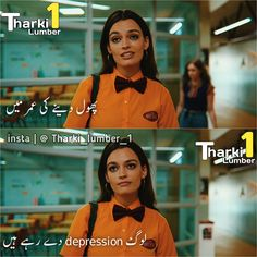 100 Tharki Lumber 1 Ideas Jokes Funny Memes Use the top 2020 hashtags to get followers and likes on instagram. tharki lumber 1 ideas jokes funny memes