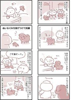 怒る犬のエッセイ漫画