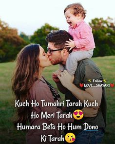 दिल को छू जाने वाली शायरी - Love Shayari In Hindi Romantic Couple Quotes, Couples Quotes For Him, Love Shayari Romantic, Love Romantic Poetry, Hindi Shayari Love, Love Quotes In Hindi, Love Quotes For Her, Missing Quotes, Romantic Songs