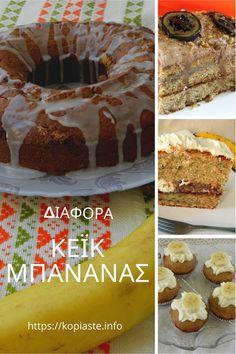 Κολάζ διάφορα Κέικ Μπανάνας εικόνα