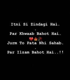 xyz ~ 99476224 Pin on Sad Quotes ~ Mar 2020 - This Pin was discovered by Lynn Gurney.) your own Pins. Bewafa Quotes, Snap Quotes, Life Quotes Pictures, Mood Quotes, Positive Quotes, Funny Quotes, Quran Quotes, True Quotes, Liking Someone Quotes