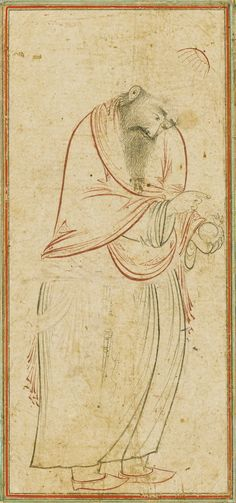 A dervish holding a pomegranate, Persia, Safavid, 17th century | lot | Sotheby's
