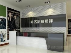 Luxury business cash front desk for cloth store company for sale Shop House Plans, Shop Plans, Artificial Marble, Storing Clothes, Shop Front Design, Shop Window Displays, Front Desk, Interior Design, Reception Counter